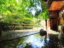 【女性】四季折々の景色が楽しめる露天風呂
