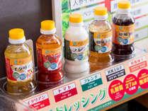 5種類のドレッシング★健康朝食無料