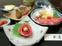 【飛騨牛料理】ご夕食は飛騨牛を心ゆくまでご堪能ください。焼肉と炙りでお楽しみいただけます。