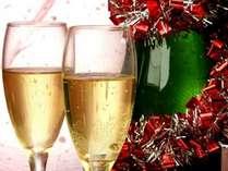 【記念日/円座】ケーキ&スパークリングワインで素敵な誕生日を演出◆2食付き