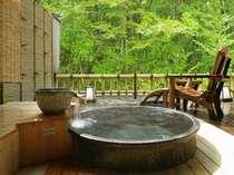 【温泉倶楽部IRORIツイン温泉付】露天風呂一例(お部屋によりお風呂の形が異なります)