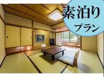 スタンダードな和室10畳のお部屋です。