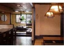 「割烹若竹」カウンター7席 テーブル3席 囲炉裏ふう小部屋1室