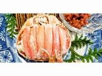 釜茹でセコガニは身出しして食べやすく。内子と外子は別盛りで味、食感を比べて下さい。