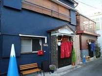 ゲストハウスときわ (静岡県)