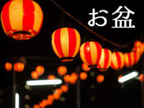 【鬼怒川温泉で過ごすお盆休み】夏休みは温泉リゾートで過ごそう│お部屋食グレードアップ会席【千】