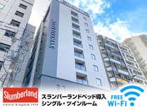 ◆外観◆2021年2月OPEN!!高温サウナや天然温泉大浴場が堪能できるリブマックス最上級ブランドホテル
