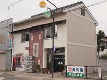 *土庄港から徒歩3分!故郷に帰ってきたような家庭的な旅館です