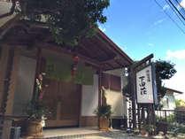 下田荘玄関