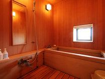 【紫式部】04スイート専用の檜風呂