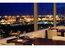 キラキラ輝く夜景に囲まれた最上階レストラン
