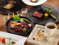 ◆ディナー/全8品のフレンチジャポネコース<白根葵>(イメージ)