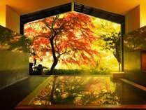 【大浴場】半露天の大浴場からは美しい紅葉を望める。寛ぎながら湯浴みを愉しんで※