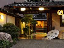 木漏れ日の宿 ホテル大のや(HMIホテルグループ) (石川県)