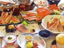 ≪11月~3月≫ずわい蟹をすき鍋や網焼きなどで堪能♪蟹満喫会席