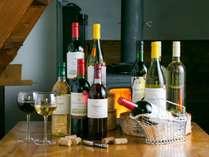 ワインは50種ほどの中からお選びいただけます。