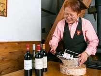 シニアソムリエが選んだワインをお楽しみください!