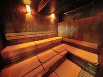 ■男性大浴場 サウナ(深夜0:00~5:00の間は停止)