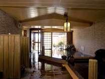 ■男性大浴場 内湯