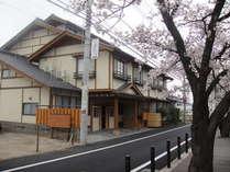 富士櫻温泉旅館 (山梨県)