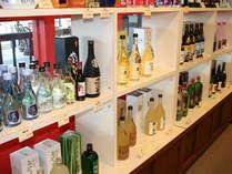 ◆お土産用の日本酒や焼酎各種。一部は夕食時やラウンジでもお楽しみいただけます。