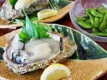 *【夕食一例】天然の岩牡蠣