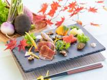 里山の味わい「前菜」秋