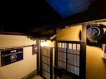 鈴 九条鴨川 (京都府)