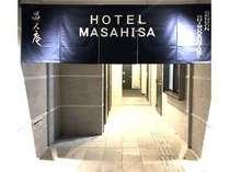 HOTEL MASAHISA SENBON SHIMODACHIURI (京都府)