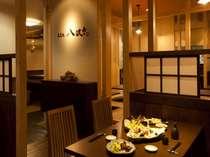 【湯食処~八波亭~】ホテルでのご朝食やご夕食、一品物のおつまみから定食まで取り揃えております。