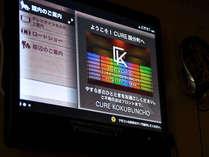 カプセル内には、デジタル放送はもちろん!最新のVODも完備(有料)