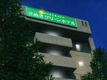さぬき グリーン ホテル◆じゃらんnet