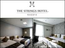 客室は、ホテルにおまかせ