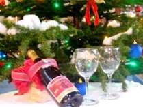 ■□■温泉宿の☆クリスマス□■□♪ボージョレーで乾杯!晩酌プラン【期間限定・素泊り】