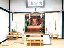 戸隠神社の宿坊である当館の神殿です
