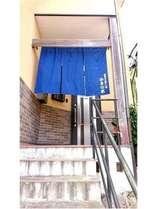 暖簾をくぐれば日常から解放されたスローなひとときがお客様をお待ちしています。