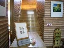 館内及び客室には北海道を愛する写真家達の作品が飾られていています。