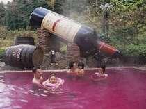 箱根小涌園 ユネッサンのワイン風呂。