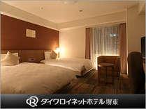 【スタンダードツイン】ご家族で堺観光・大阪USJ・和歌山・高野山へもゆったりらくらく。