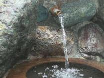 温泉/湯治のごとく湯に浸かり、心身を癒していただけます。