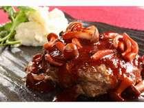 【カップル特典】【格安】伊豆牛ハンバーグ+お刺身盛り・・・貸し切り温泉プラン