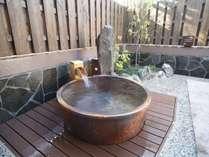 ■男性大浴場 壺風呂(9階)