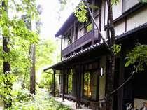 *【ゆず沢の茶屋】懐かしい雰囲気が嬉しい茶屋で、田舎料理を堪能。
