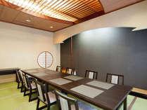 *【個室会場(一例)】ご家族やお仲間同士で楽しいお食事を。