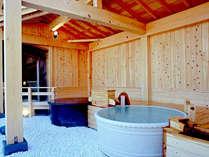 *【陶磁器露天風呂】信楽焼の陶器風呂。土と炎が織りなす「わびさび」の趣をお楽しみください。