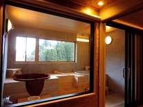 翡翠客室陶器風呂