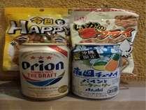 オリオン缶ビールor南国チューハイ おつまみ(乾き物)1品付きプラン