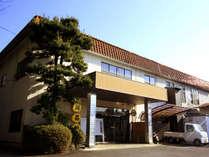 温泉旅館 錦昌館◆じゃらんnet