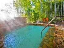 【炭酸露天風呂】竹林を眺めながら、ゆっくり時間をかけてご入浴。