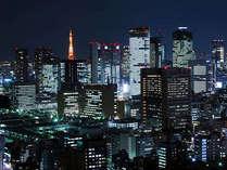 夜景を楽しみながらゆったりとお寛ぎできます♪カップルや記念日に最適★【南西側】汐留・新宿方面一例
